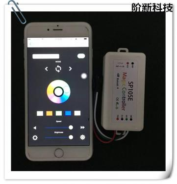Mobile phone APP Bluetooth controller